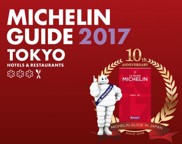 【ミシュランガイド東京2017】一つ星を獲得しました。