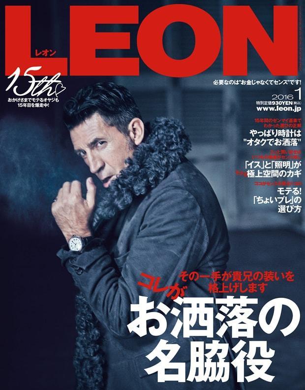 【LEON】 2016年 1月号に掲載いただきました!