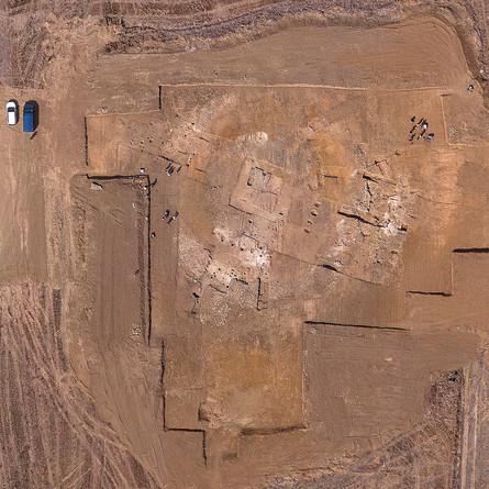 Inspección Arqueológica