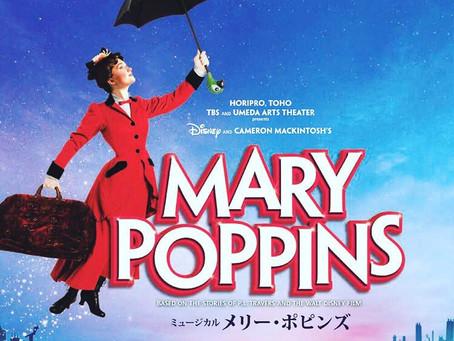 Mary Poppins - Japan