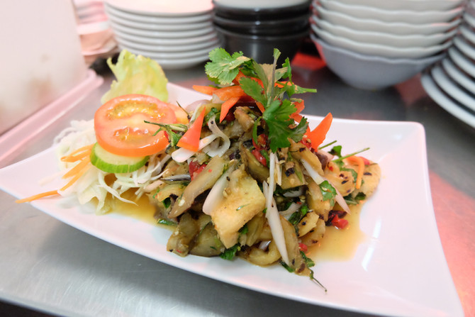 Dish of the week - Aubergine Salad