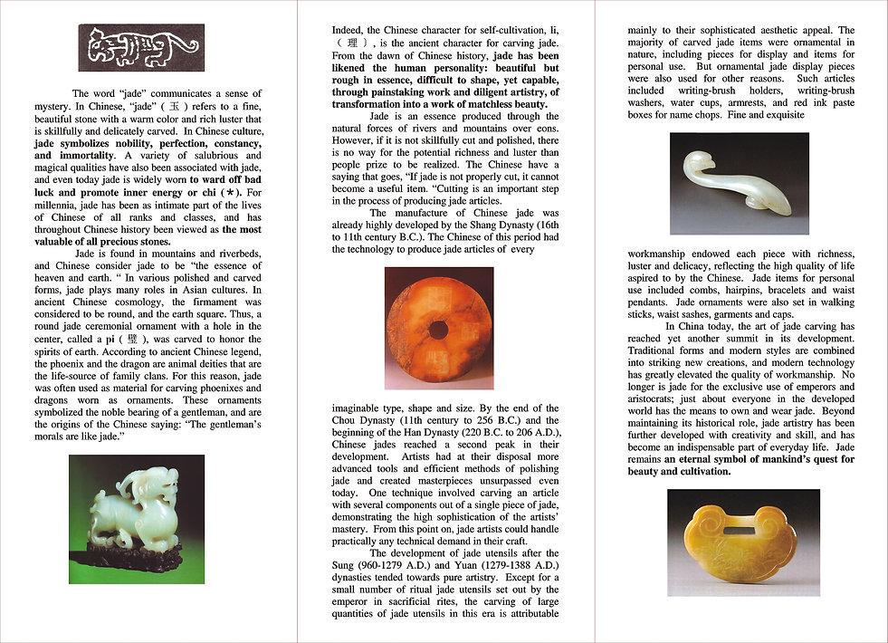 jade brochure.jpg