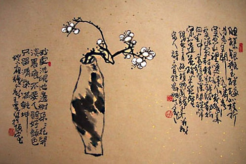 Plum Blossom and Poem