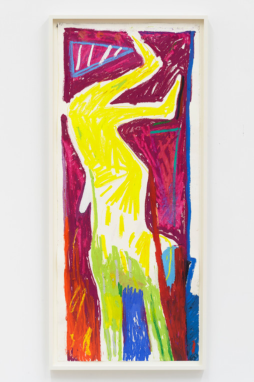 Spencer SweeneyEntertainer, 2020Oil pastel on paper68 x 28 1/4 inches70 x 31 inches (framed)