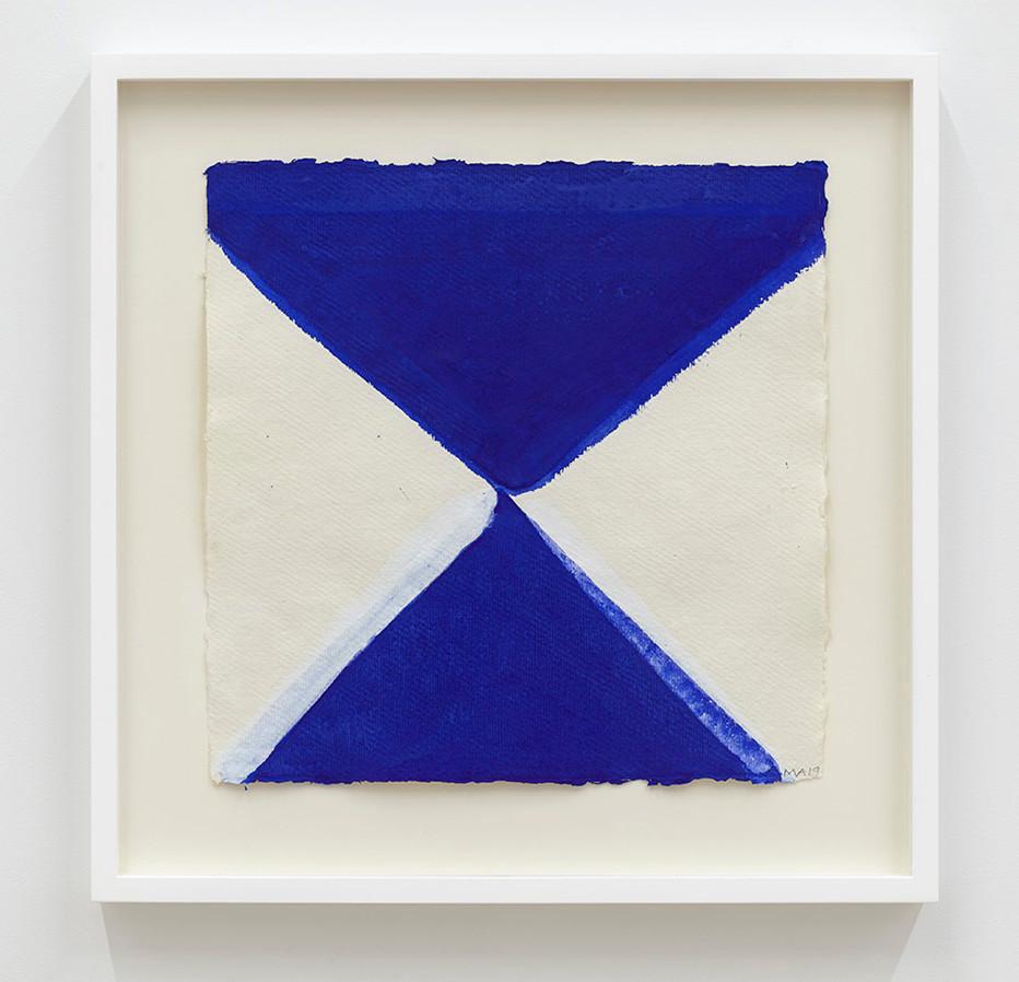 Marina Adams Gem 4, 2020 Gouache on handmade Indian Khadi paper (16 total) 16 x 16 x 1.625 inches (Individual Framed Dimensions) 12 x 12 inches (Individual Paper Dimensions)
