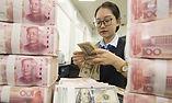 ica money china.jpg
