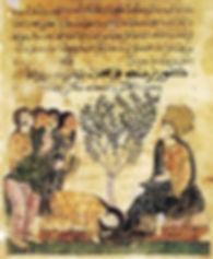 Arabic Poetry ICA.jpg