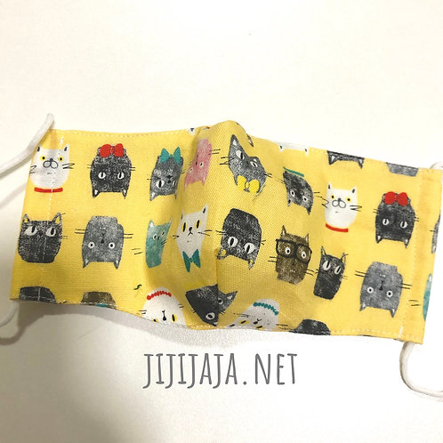 【cats/yellow】Sensitive skin with filter pocket