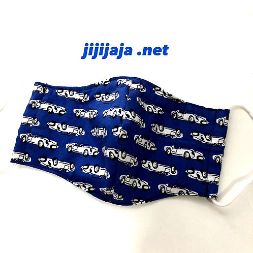 【Sports car/Navy】3D maskfor kids :filter slot/nosewire options