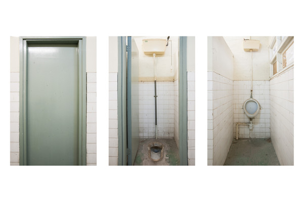 Room 6, toilet