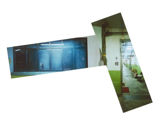 Block Two, 2004