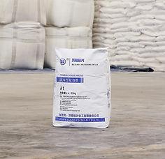 Arvin-titanium-dioxide-25kg.jpg