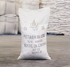 Arvin-potash-alum-50kg.jpg