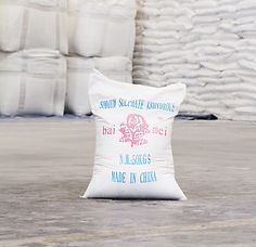 Arvin-sodium-sulphate-anhydrous-50kg.jpg