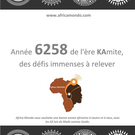 Africa Mondo vous souhaite l'ouverture d'une belle année 6258