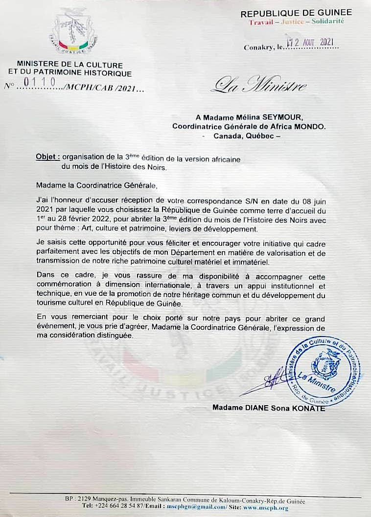 Lettre-Ministre-Culture-Guinee.jpeg