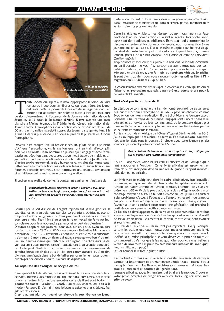ITW Afrik News