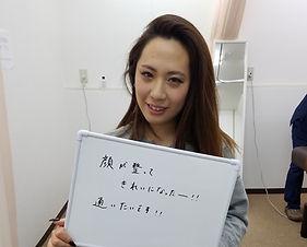 20171216_美顔矯正感想2-3.jpg