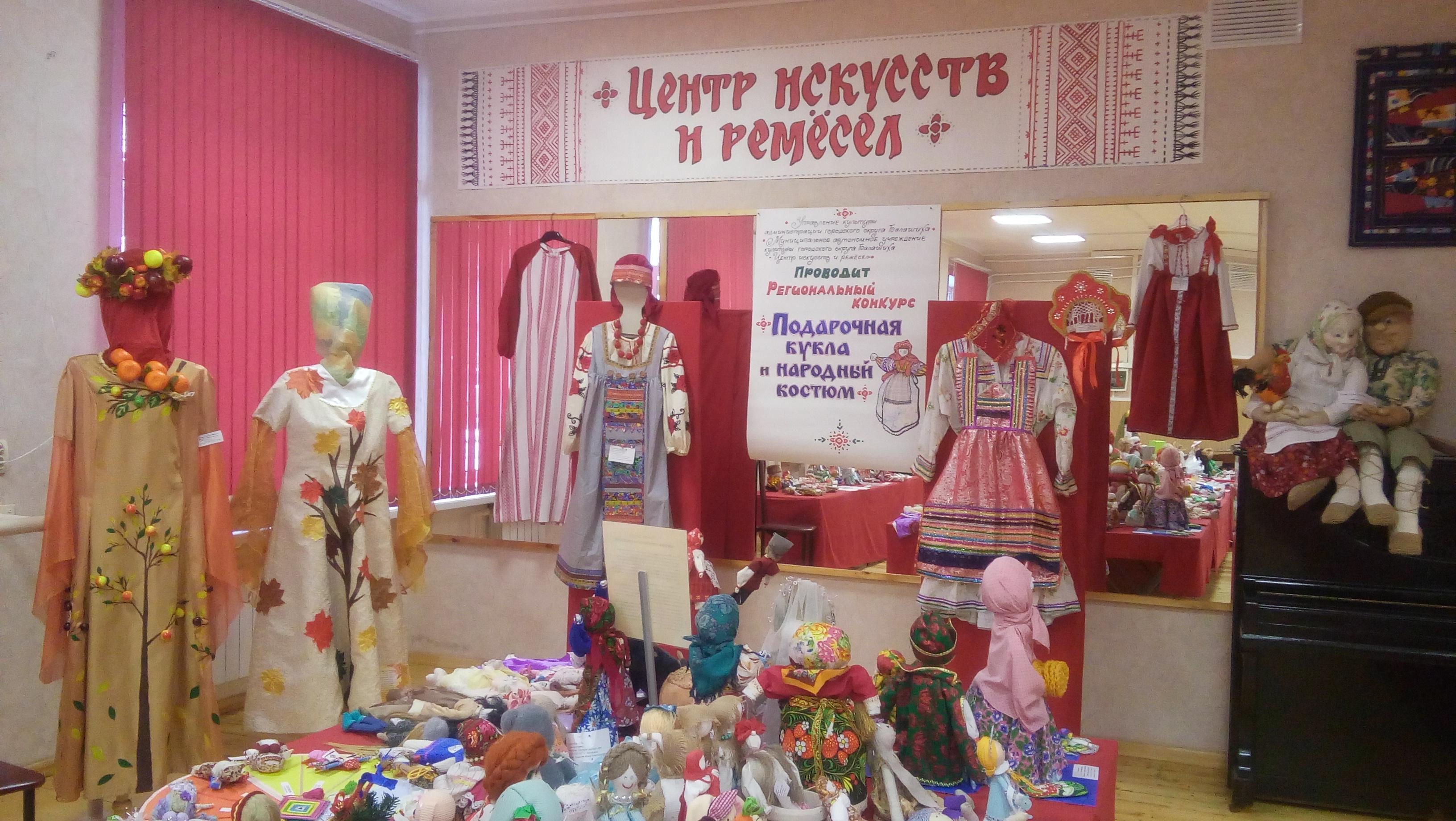 Выставка  в Центре