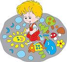 child-drawing-vector-2197785_0.jpg