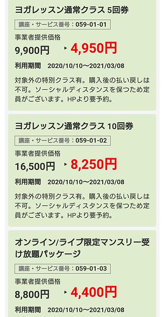 Screenshot_20201005-105158~2.png
