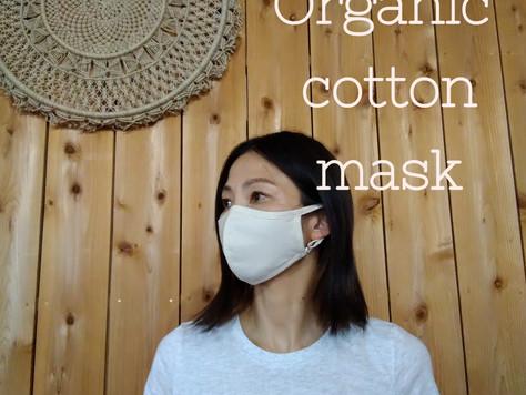 【新入荷!紐まで100% Organic cottonマスク】