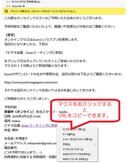 ZoomPC用説明.png