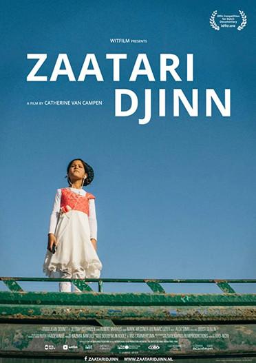 Zaatari Djinn.jpg