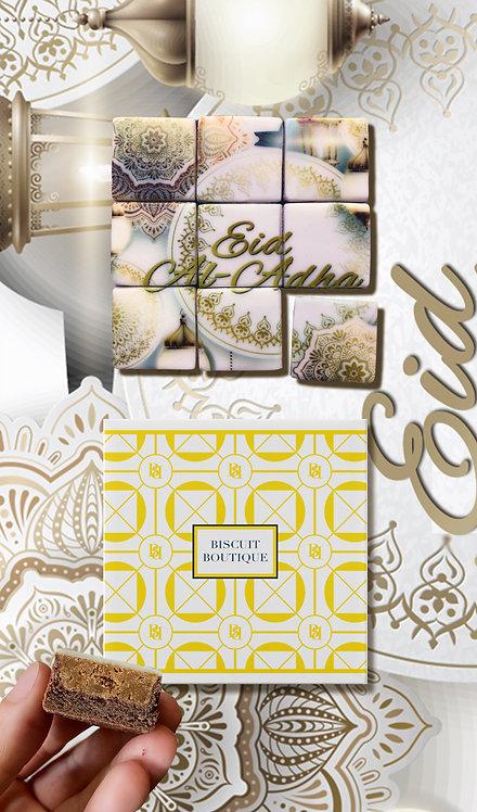 Mosaic Biscuit Box - Eid al-Adha1