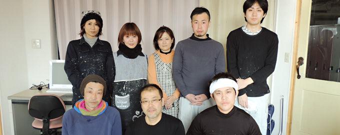 関東ウォールスタッフ