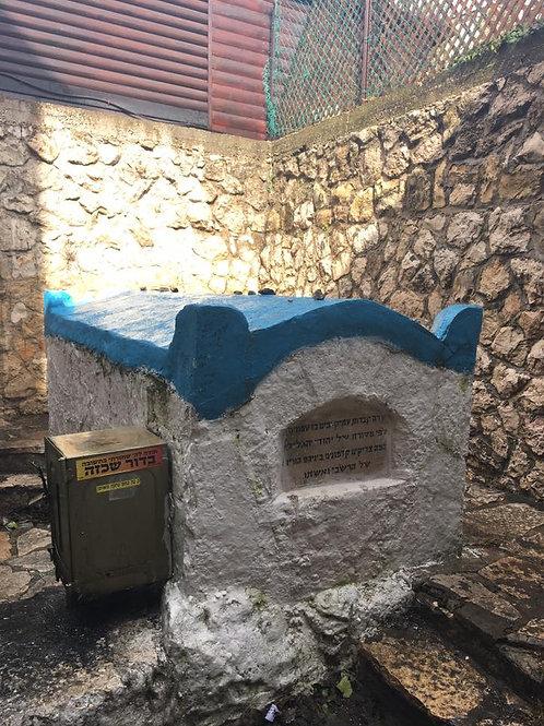 Rabbi Yochai, the father of Rabbi Shimon bar Yochai