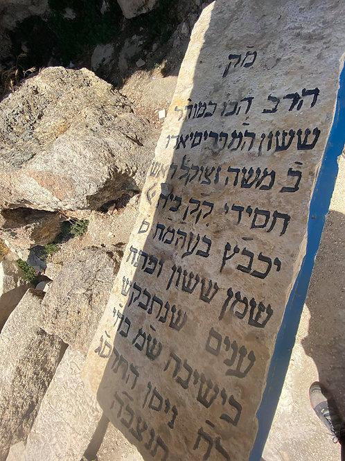 "Rabbi Sasson Bachar Moshe, ""Prisciado"""