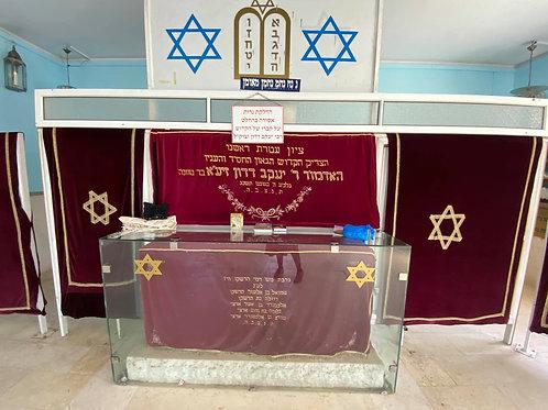 Rabbi Yakov Dadon (merkubal)