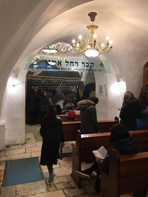 Kever Rachel in Bet Lechem