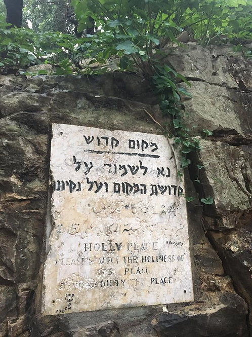 The Cave of Rabbi Shimon Bar Yochai