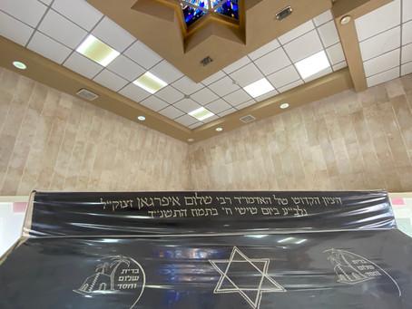 Rabbi Yaakov Israel Ifargan
