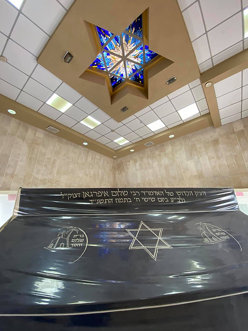 Rabbi Yaakov Israel Ifargan (merkubal)