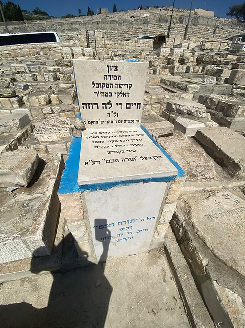 Chaim de la Rozah, Kabbalist