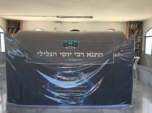 Rabbi Yossi Haglili