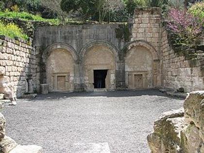 Rabbi Yehuda Hanassi רבי יהודה הנשיא