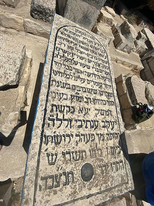 Rabbi Yaakov Anatibi