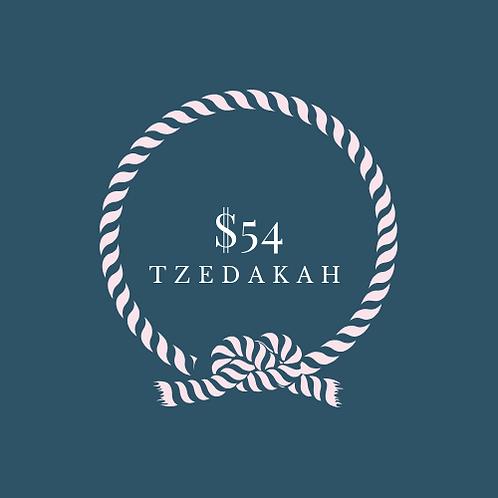 One Time Tzedakah $54