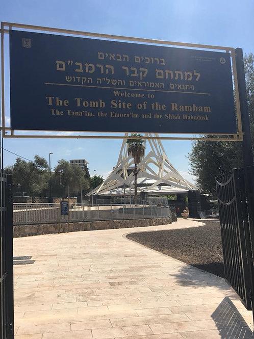Maimonides Full Sponsorship Prayer Trek