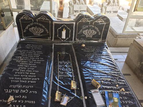 Rabbi Sharabi