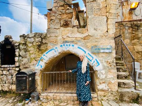 Rosh Chodesh Adar-Ruth & Jesse Tomb