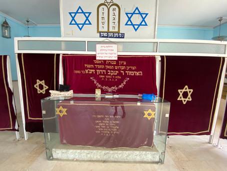Rabbi Yakov Dadon