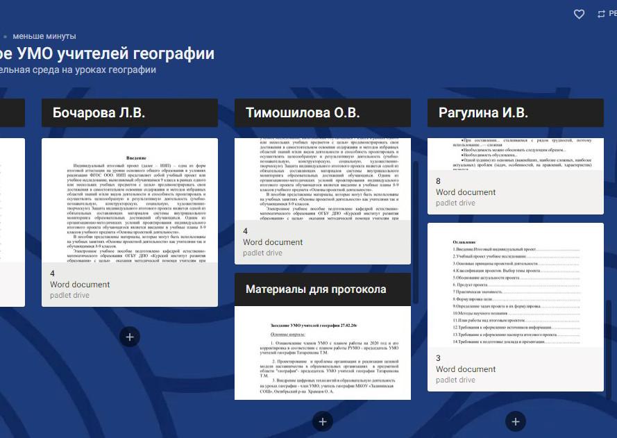 РУМО 4.jpg