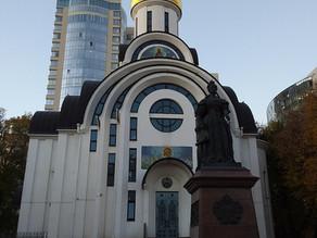 Из Курска в... Ростов-на-Дону и Таганрог