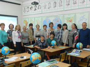 Сетевое взаимодействие учителей географии Курской и Белгородской областей