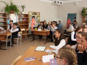 Межрегиональный семинар для учителей географии Курской области и Центральной России